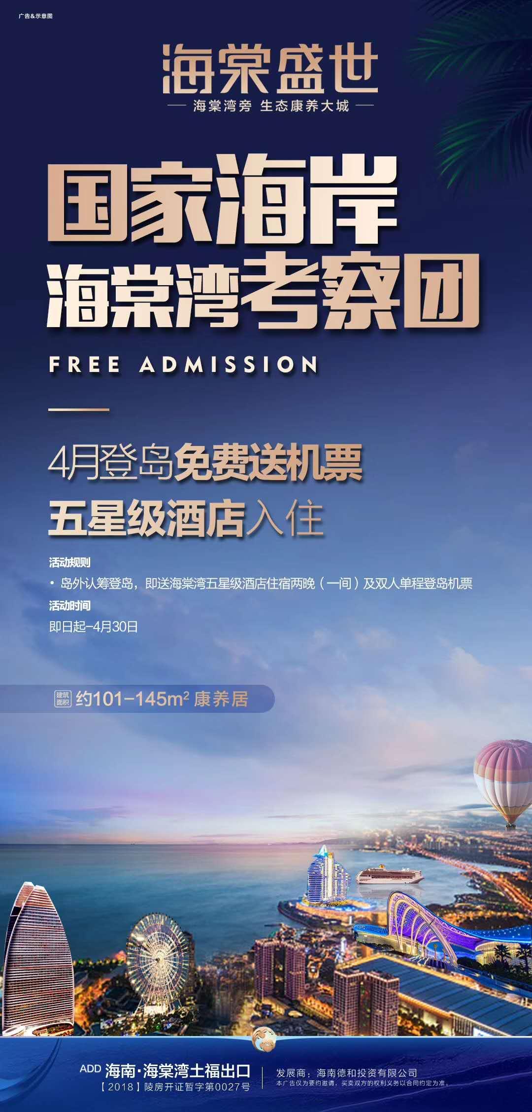 WeChat Image_20200408175409.jpg