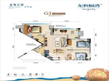 G3户型房2厅两卫