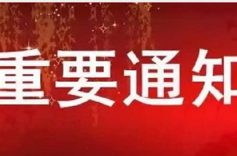 清凤集团海南云南成都项目网上售房中心开启!