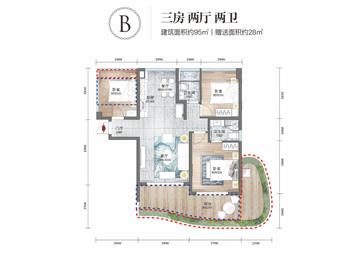 B型(三房两厅两卫)