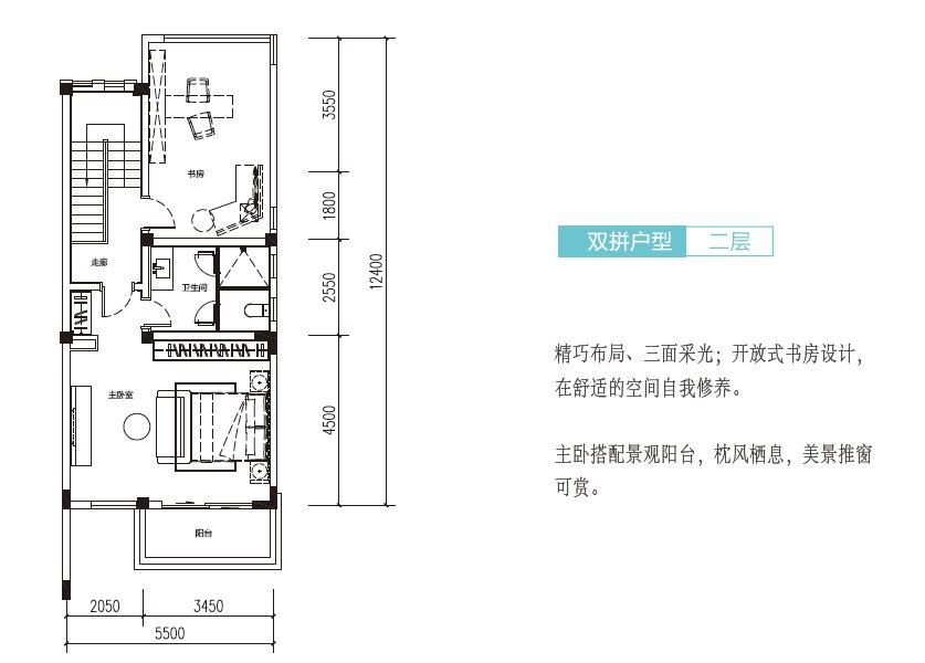 双拼户型四房三厅三卫二层